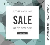 sale banner  background | Shutterstock .eps vector #762439540