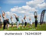 jelgava  latvia   may 21 ... | Shutterstock . vector #762443839