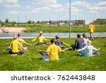 jelgava  latvia   may 21 ... | Shutterstock . vector #762443848