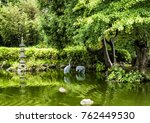 japanese tea garden  golden... | Shutterstock . vector #762449530