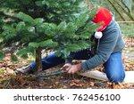 closeup of a man in a santa hat ... | Shutterstock . vector #762456100