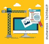 website under construction... | Shutterstock .eps vector #762456619