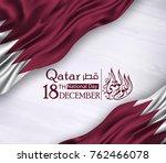 qatar national day  qatar... | Shutterstock .eps vector #762466078