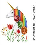 unicorn with a mane in the form ... | Shutterstock . vector #762469564