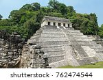pyramid in mexico | Shutterstock . vector #762474544