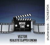 cinema vector poster design... | Shutterstock .eps vector #762483934