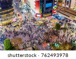 Shibuya  Tokyo  Japan Crosswal...