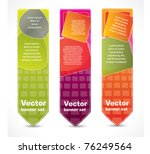 vertical abstract banners with... | Shutterstock .eps vector #76249564