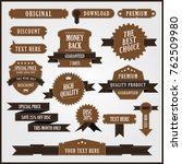 set of banner template vector | Shutterstock .eps vector #762509980