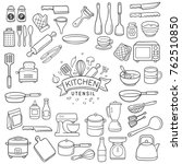 set of doodle kitchen utensil... | Shutterstock .eps vector #762510850