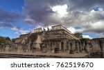 mayan ruins in chichen itza   Shutterstock . vector #762519670