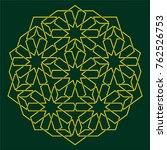 islamic pattern. geometric...   Shutterstock .eps vector #762526753