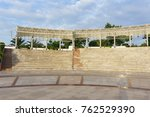 water plaza with blue sky... | Shutterstock . vector #762529390