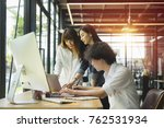 young investor work with new... | Shutterstock . vector #762531934