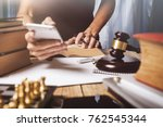 asian young lawyers are working ... | Shutterstock . vector #762545344
