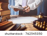 the private office of an asian... | Shutterstock . vector #762545350