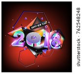 happy new year 2018 colorful 3d ... | Shutterstock .eps vector #762548248
