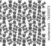 background tulip flowers pattern | Shutterstock .eps vector #76255372