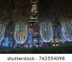 akasaka  tokyo   japan  ... | Shutterstock . vector #762554098