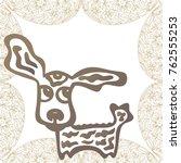 dog. vector illustration.   Shutterstock .eps vector #762555253