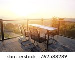 table coffee on hill | Shutterstock . vector #762588289
