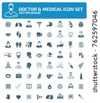 doctor and medical icon set... | Shutterstock .eps vector #762597046