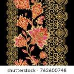 seamless pattern. golden... | Shutterstock . vector #762600748