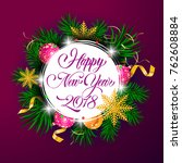 happy new year twenty eighteen... | Shutterstock .eps vector #762608884