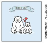 mother s day greeting card.cute ... | Shutterstock .eps vector #762609358