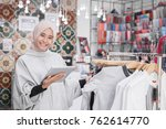 portrait of a young muslim... | Shutterstock . vector #762614770