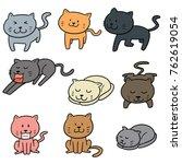 vector set of cats | Shutterstock .eps vector #762619054