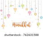 happy hanukkah greeting card... | Shutterstock .eps vector #762631588