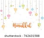 happy hanukkah greeting card... | Shutterstock .eps vector #762631588