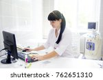 doctor at a hospital | Shutterstock . vector #762651310