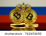 physical version of bitcoin and ... | Shutterstock . vector #762653650