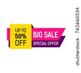 big sale multicolored banner | Shutterstock .eps vector #762660334