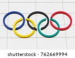 bucharest  romania   february 6 ... | Shutterstock . vector #762669994