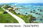 miyakojima island landscape...   Shutterstock . vector #762676993