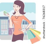 woman shopping with her credit... | Shutterstock .eps vector #76268317