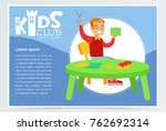 blue poster for kids club with... | Shutterstock .eps vector #762692314