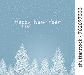 christmas vector background... | Shutterstock .eps vector #762697333