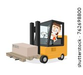 worker with forklift and big... | Shutterstock .eps vector #762698800