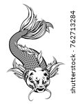 an illustration of a coy koi... | Shutterstock .eps vector #762713284