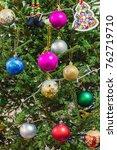 christmas tree background | Shutterstock . vector #762719710