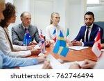 group of confident politicians...   Shutterstock . vector #762746494
