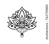 vector ornamental tattoo lotus  ... | Shutterstock .eps vector #762759883