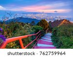 george town city view from... | Shutterstock . vector #762759964