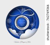 vector paper art for merry...   Shutterstock .eps vector #762769366