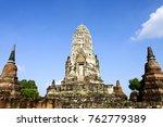 wat rat burana  ayutthaya ... | Shutterstock . vector #762779389