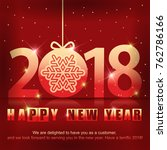 greeting card with a new year... | Shutterstock .eps vector #762786166